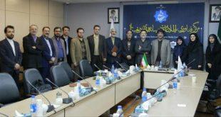 نخستین جلسه شورای علمی سومین همایش ملی سواد رسانه ای و اطلاعاتی