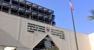 صدور حبس ابد برای هشت شهروند بحرینی