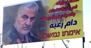 مشکلات اسرائیل بعد از شهادت سلیمانی بیشتر شده است