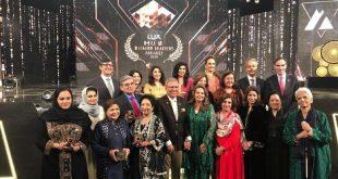 اعطای نشان زنان راهبر 2020 به نرگس آبیار