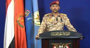 حمله سنگین موشکی ارتش یمن به شرکت آرامکو