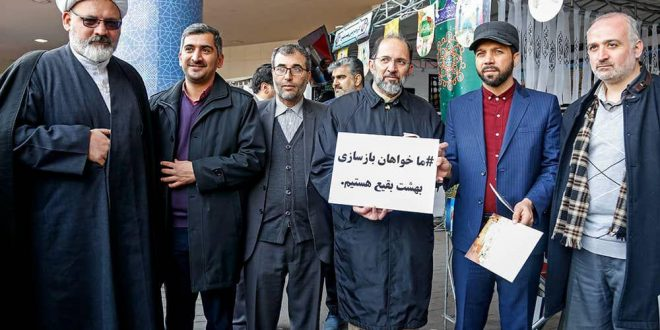 اجرای برنامه همه روزه آتش به اختیار در سالن انتظار میدان ولیعصر تهران