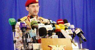 یمن باید مکه را فتح کرده امنیت آن را برای ظهور امام قائم عج تامین کند