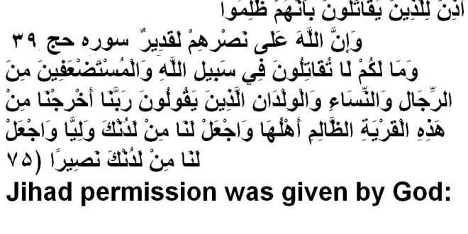 Jihad permission was given by God: