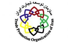 31 تیرماه پایان فرصت رفع تعهد ارزی صادرکنندگان