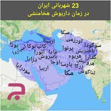 امپراطوری ایرانی هزینه دارد!