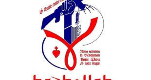 تظاهرات علیه اسلام ستیزی در فرانسه
