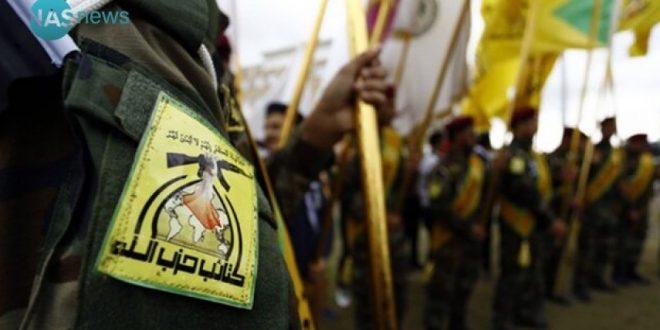 حمله آمریکا به پایگاه حشدالشعبی عراق