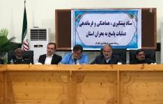 حضور نماینده ویژه وزیر صنعت، معدن و تجارت در مناطق سیل زده