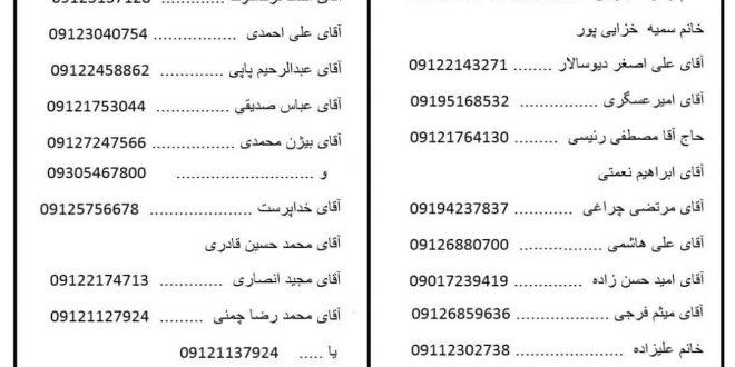 ** قطعنامه راهپیمایی ۲۲بهمن: مردم عزم انتقام سخت شهادت سردار سلیمانی را مطالبه همگان خواندند