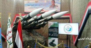 موفقیت جدید انصارالله برای فتح مکه