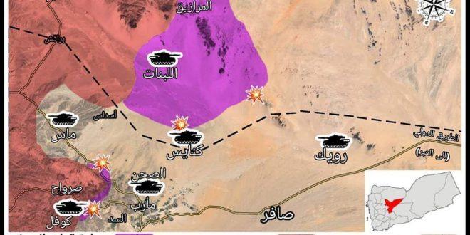 آخرین میخ به تابوت سعودی ها در استان الجوف یمن+عکس آخرین میخ به تابوت سعودی ها در استان الجوف یمن+عکس سه شنبه 12 فروردين 1399 - 18:23 یمنی ها تا چند روز دیگر آخرین میخ را به تابوت سعودی ها در استان الجوف می زنند؛ این درحالی است که مارب نیز در آستانه سقوط است. العالم ـ یمن در تازه ترین نقشه ای که از عملیات نبرد نیروهای مشترک یمن با ائتلاف متجاوز سعودی در جبهه های الجوف ـ مارب به دست آمد، رنگ صورتی مناطق تحت کنترل نیروهای انصارالله یمن را نشان می دهد و رنگ بنفش مناطقی هستند که نیروهای یمنی طی یک هفته اخیر آنها را تحت کنترل درآوردند. آخرین میخ به تابوت سعودی ها در استان الجوف یمن+عکس دسته بندی ها :