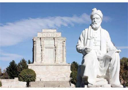 روز پاسداشت زبان فارسی و بزرگداشت حکیم ابوالقاسم فردوسی