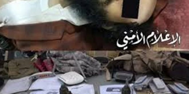 هلاکت سرکرده خطرناک داعش در یمن