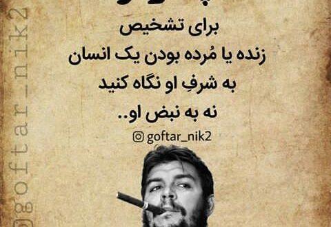 و مالکم لا تقاتلون فی سبیل الله