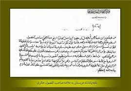 حملات پهپادی صنعاء به پایگاه هوایی «ملک خالد»