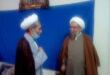 رد دعوت اتحادیه اروپا از سوی ایران