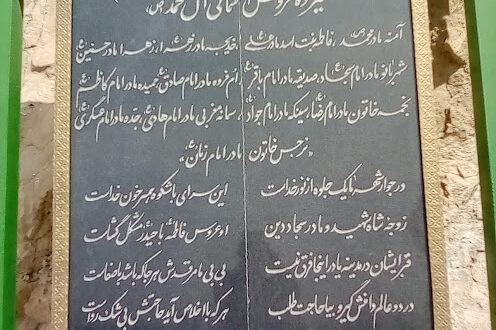 سامرا پایتخت تمدن اسلامی