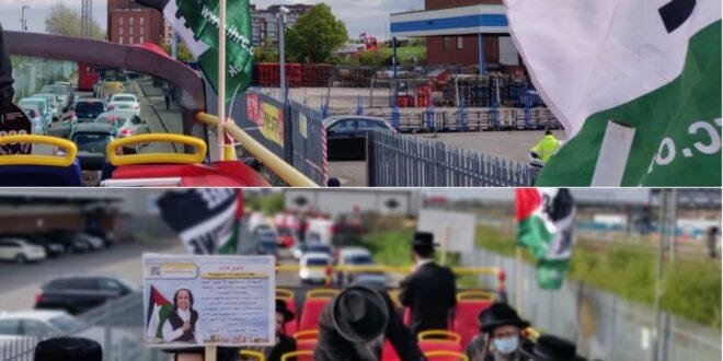امام خمینی ره در قلب لندن در روز قدس