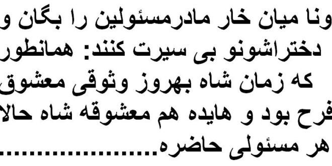 درگذشت محمد برسوزیان