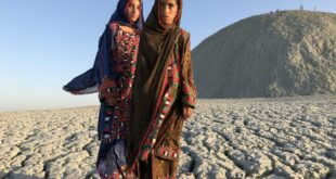 اطلس پوشاک مردم سيستان و بلوچستان