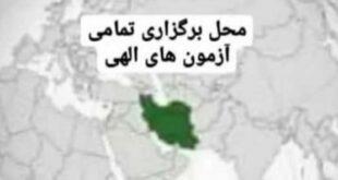 ناشکری مردم خوزستان خشکسالی اورده