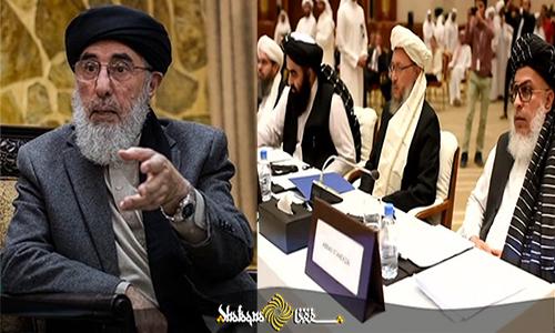 جای خالی حزب اسلامی در مذاکرات صلح
