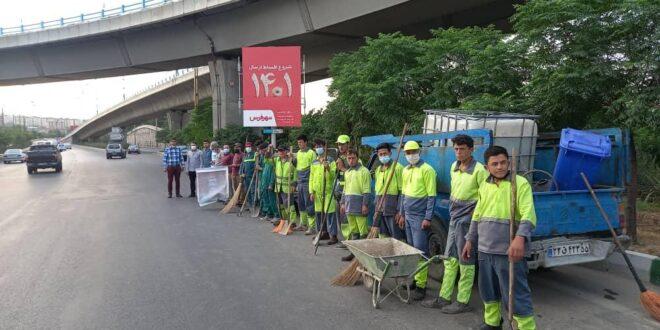 اجرای طرح نگهداشت شهر در روزهای پایانی هر هفته
