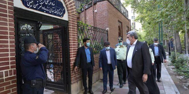 بازگشایی بنیاد فرهنگی امیرکبیر و موزه مرحوم دکتر حبیبی