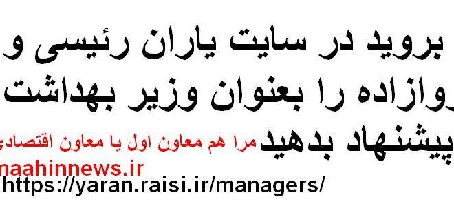 ایرانیها مراقب هستند که حملات با تلفات همراه نباشد
