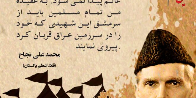 حمله تروریستی به عزاداری شیعیان در پاکستان