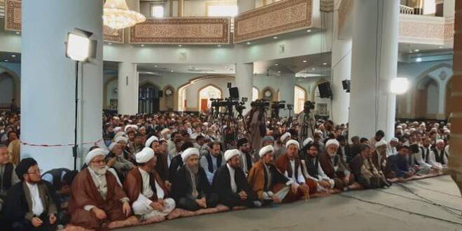 شورای علمای شیعه افغانستان