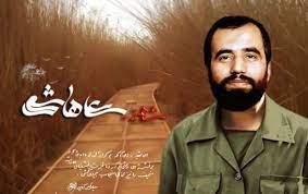 علی هاشمی شهید